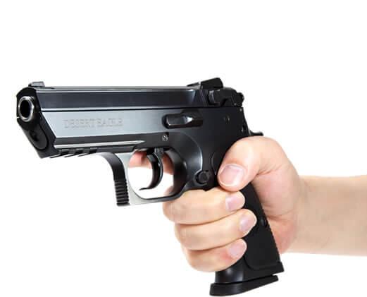 Baby Eagle® - Magnum Research, Inc  | Desert Eagle pistols